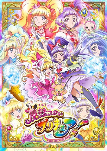 魔法つかいプリキュア! Blu-ray vol.3...