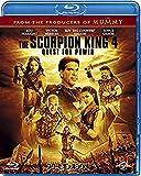 スコーピオン・キング 4 [Blu-ray]