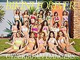 BIKINI FOREVER(初回限定盤)(DVD付)