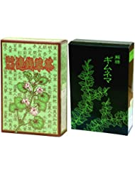 自然健康社 国産連銭草茶 30パック + 解糖ギムネマ 32パック
