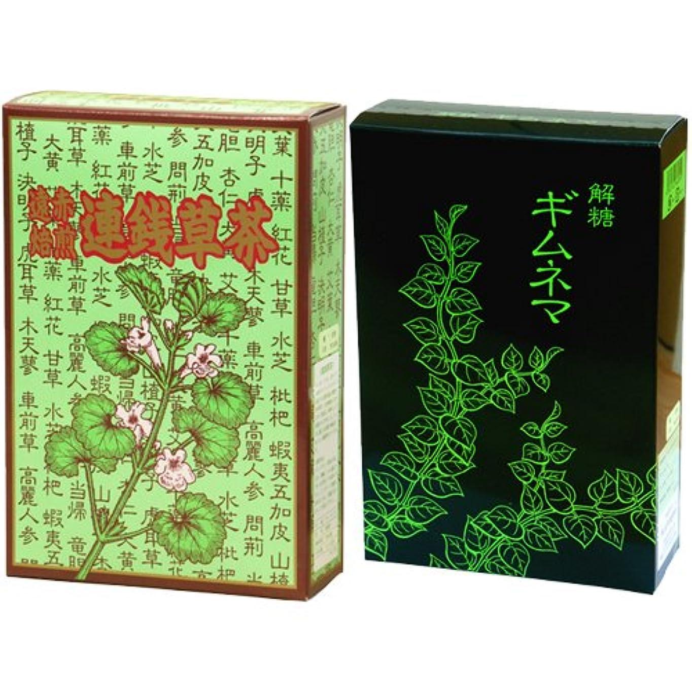 ブラスト画面ぜいたく自然健康社 国産連銭草茶 30パック + 解糖ギムネマ 32パック