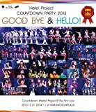 Hello!Project COUNTDOWN PARTY 2013 〜 GOOD BYE & HELLO!〜