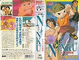 忍空NINKU ~少年ジャンプビデオ [VHS]