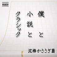 シューベルト: ピアノソナタ第17番 ニ長調 Op.53/D.850 - 第3楽章