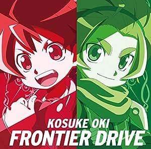TVアニメ『バトルスピリッツ ダブルドライブ』OP・ED主題歌「FRONTIER DRIVE」