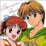 〈ANIMEX1200 Special〉(15)ママレードボーイ Vol.1 光希のミュージック・モノローグ~劇伴音楽集~