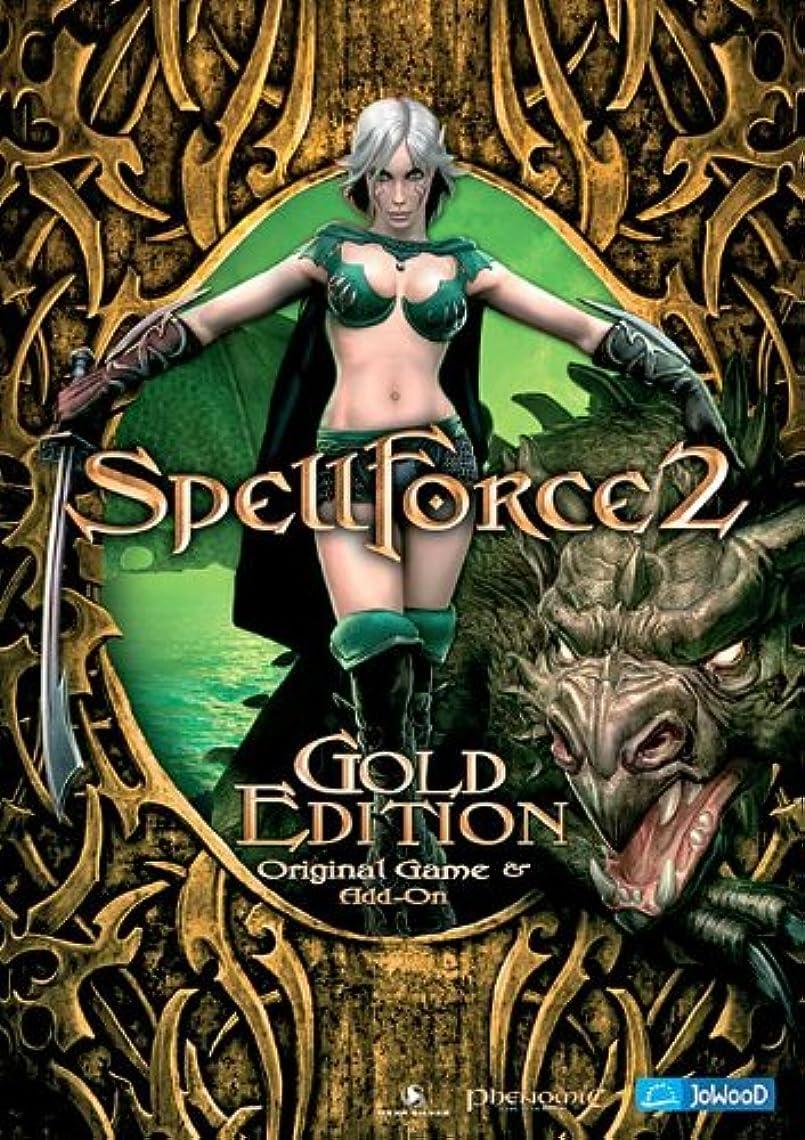 黙退屈上げるSpell Force 2: Gold Edition (PC 輸入版)