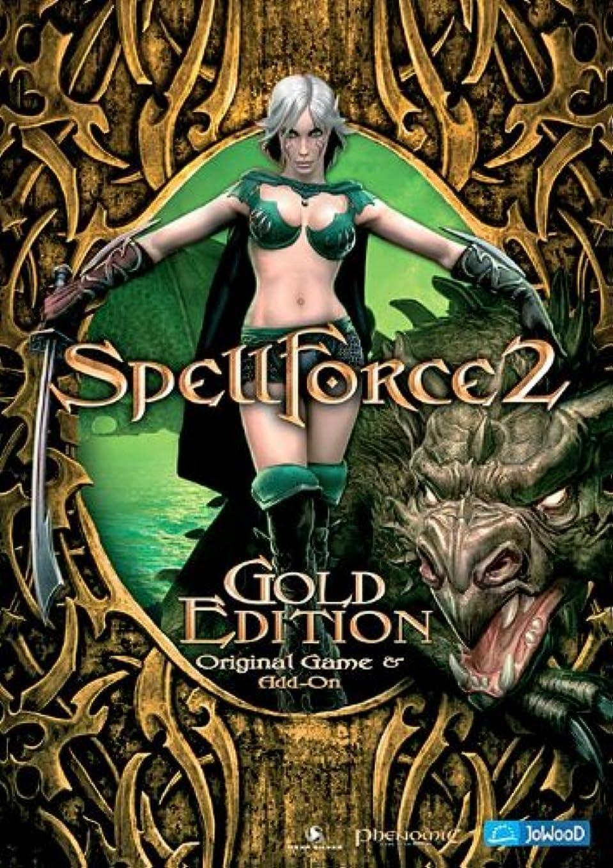 ルーフ用心深いカブSpell Force 2: Gold Edition (PC 輸入版)