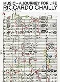 【ドキュメンタリー】「音楽」~人生行路/リッカルド・シャイーグリーグ:ピアノ協奏曲イ...[DVD]