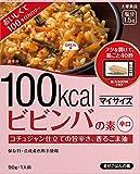 大塚食品 マイサイズ ビビンバの素 90g×10個