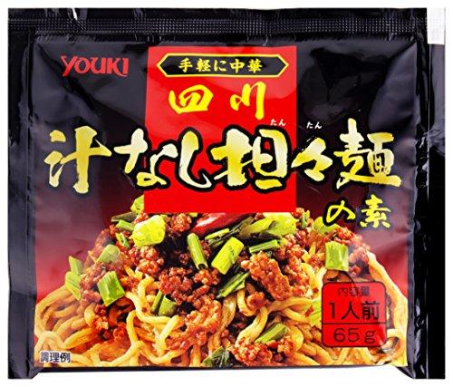 ユウキ 四川汁なし担々麺の素(アルミパック) 65g