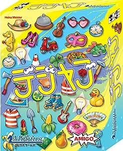 カードゲーム デジャブ 日本語版