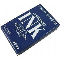 プラチナ万年筆 万年筆カートリッジインク ブルーブラック 10本 SPSQ-400#3