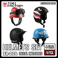 トリファクトリー 1/12 アクセサリーシリーズ バイク用ヘルメットセット