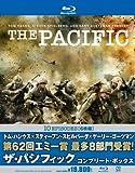 ザ・パシフィック コンプリート・ボックス[Blu-ray/ブルーレイ]