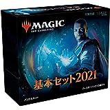 MTG マジック:ザ・ギャザリング 基本セット2021(M21) バンドルセット 日本語版