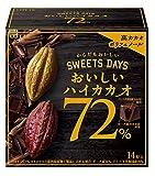 ロッテ おいしいハイカカオ72%(ドミニカ&ガーナ) 55g×10個