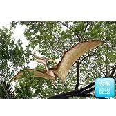 FRP恐竜オブジェ 巨大プテラノドン