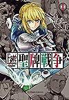 Fate/mahjong night 聖牌戦争(1) (星海社COMICS)