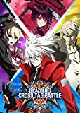 https://www.amazon.co.jp/%E3%80%90PS4%E3%80%91BLAZBLUE-CROSS-BATTLE-Limited-Box%E3%80%90%E6%97%A9%E6%9C%9F%E8%B3%BC%E5%85%A5%E7%89%B9%E5%85%B8%E3%80%91%E3%82%AA%E3%83%AA%E3%82%B8%E3%83%8A%E3%83%AB%E3%82%B5%E3%82%A6%E3%83%B3%E3%83%89%E3%83%88%E3%83%A9%E3%83%83%E3%82%AF%E4%BB%98/dp/B079NVNPGT?psc=1&SubscriptionId=AKIAJ7IX4ZOKWWZMPGMA&tag=tuna114100-22&linkCode=xm2&camp=2025&creative=165953&creativeASIN=B079NVNPGT