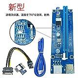 【5個、007A】PCI-E 1x - 16x エクステンダーライザーカードアダプタ (ビットコイン採掘)+電源ケーブル 20cm+USB 3.0延長ケーブル 60cm