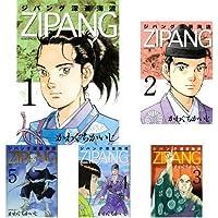 ジパング 深蒼海流 コミック 1-21巻セット