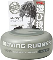 Gatsby Moving Rubber, Grunge Mat, 80g