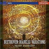 鬼才アファナシエフの軌跡3 ベートーヴェン:ディアベッリの主題による33の変奏曲