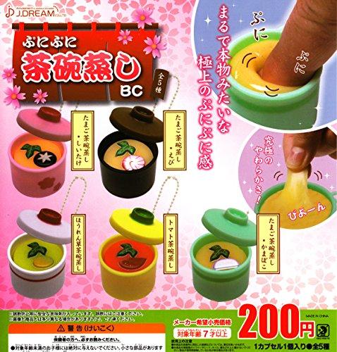 ぷにぷに茶碗蒸しBC 全5種セット ガチャガチャ