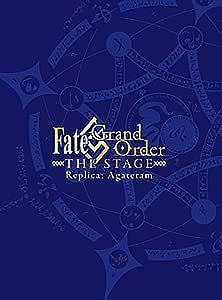 【メーカー特典あり】Fate/Grand Order THE STAGE -神聖円卓領域キャメロット-(メーカー特典:「両面告知ポスター」付)(完全生産限定版) [Blu-ray]