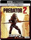 プレデター2 (2枚組)[4K ULTRA HD + Blu-ray]