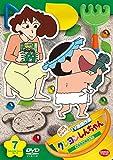クレヨンしんちゃん TV版傑作選 第13期シリーズ 7 お風呂は戦闘だゾ [DVD]