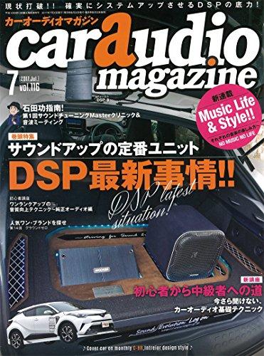 car audio magazine 2017年7月号[雑誌] (カーオーディオマガジン)