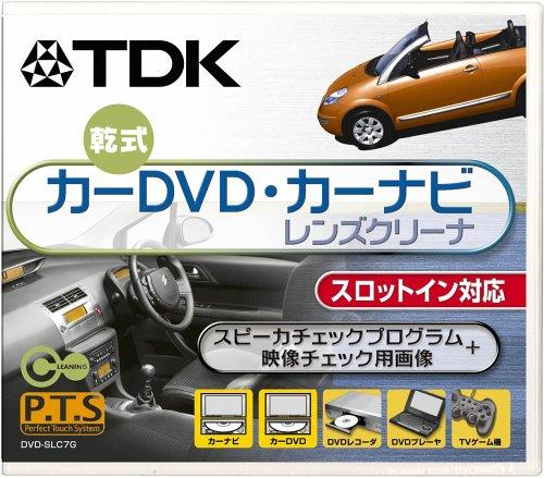 TDK カーDVD・カーナビ乾式レンズクリーナ [DVD-SLC7G]...