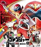 秘密戦隊ゴレンジャー Blu-ray BOX 1[Blu-ray/ブルーレイ]
