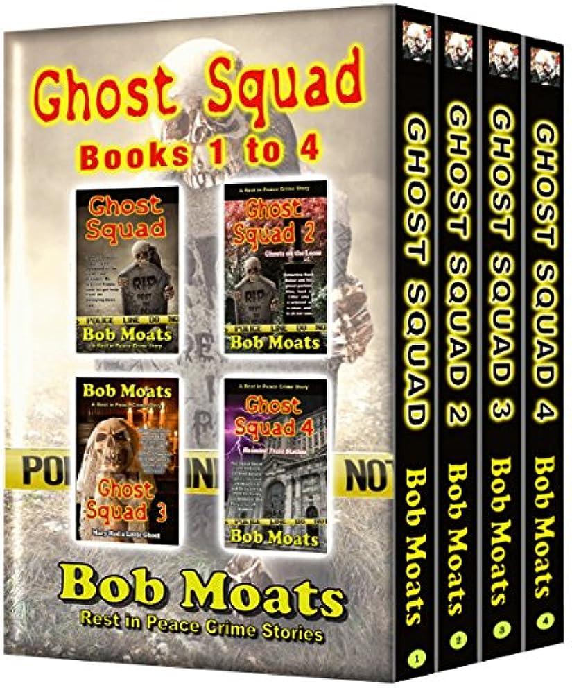 特異なはちみつ補体Ghost Squad - Books 1-4 (A Rest in Peace Crime Story Book 1) (English Edition)