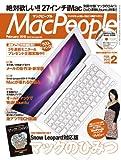Mac People (マックピープル) 2010年 02月号 [雑誌]