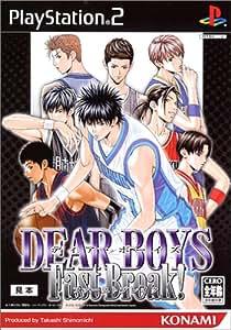 DEAR BOYS Fast Break !