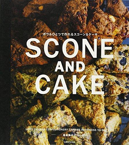 ボウルひとつで作れる SCONE AND CAKEの詳細を見る
