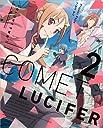 コメット ルシファー vol.2 (特装限定版) Blu-ray