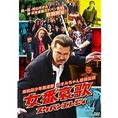 岸和田少年愚連隊 女番哀歌(スケバンエレジイ) [DVD]