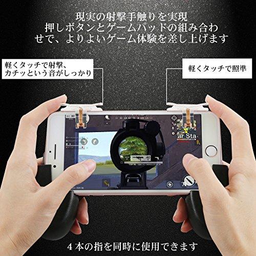荒野行動コントローラー ゲームパッド マウス触感式照準・射撃押しボタン 最新の十代目透明版押しボタン+ゲームパッドセット iPhone/Android 各種ゲーム対応