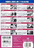 フランス映画 名作コレクション DVD10枚組 (ケース付)セット 画像
