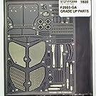 【STUDIO27/スタジオ27】1/20 フェラーリ F2003-GA グレードアップパーツ