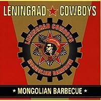 Mongolian Barbecue