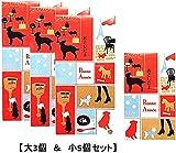 シルク干支 お年玉 入学 入園 お祝い お盆玉 ぽち袋 戌柄 大小【8点セット】