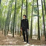 藤原道山 10th Anniversaryコンサート「讃-SAN-」