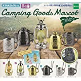 Camping Goods Mascot キャンピンググッズマスコット カプセルコレクション 全6種セット ガチャガチャ