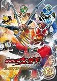 仮面ライダーウィザードVOL.12 [DVD]