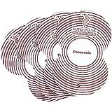 パナソニック ワイドパッド 低周波治療器用 4枚入  EW4312P